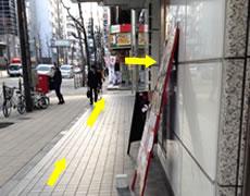 北浜駅からMAP1